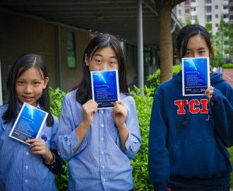 Three students at the Chung International School