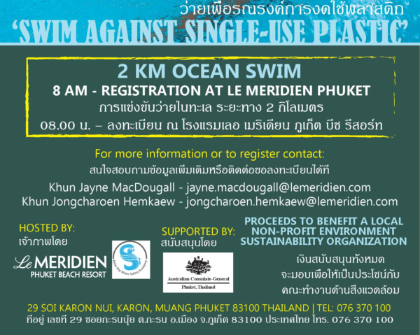 Earth Day - Swim Against Single-Use Plastic